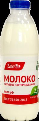 Молоко Йола ГОСТ 2,5% 0,9л ПЭТ (Ядрин)