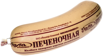 Колбаса Ливерная печеночная