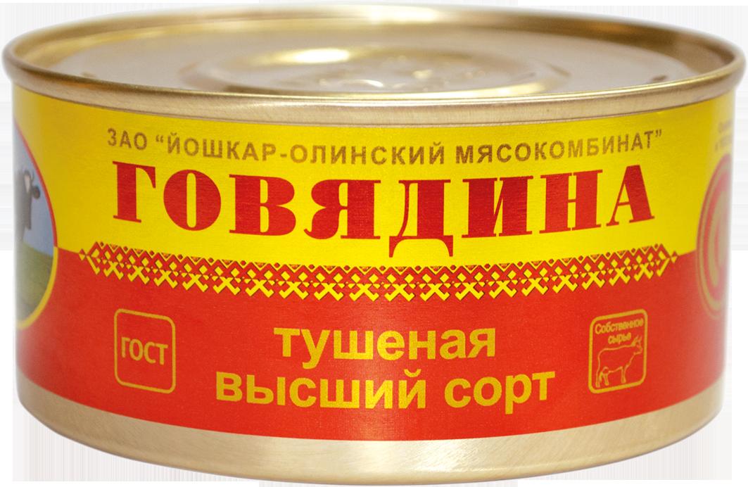 Говядина тушёная, высший сорт, ГОСТ