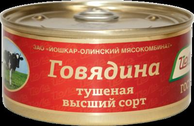 """Говядина тушёная  """"Йола"""", высший сорт, ГОСТ"""