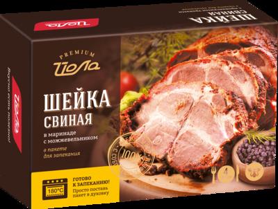 Шейка свиная в маринаде с можжевельником для запекания охл. вак.уп.