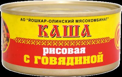 Каша рисовая с говядиной