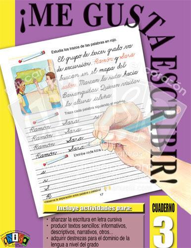 TERCERO - ¡ME GUSTA ESCRIBIR! CUADERNO 3 - ANISA - ISBN 9781881701057