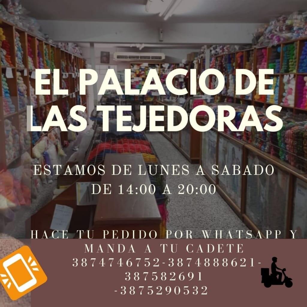 El Palacio de las Tejedoras