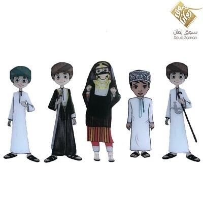 Omani Cartoon Key-chain