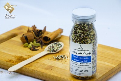 Salad Spices