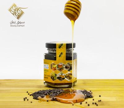 Black-seed flavored Honey