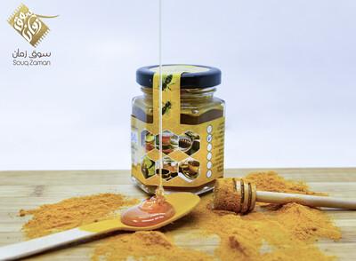 Turmeric Flavored Honey