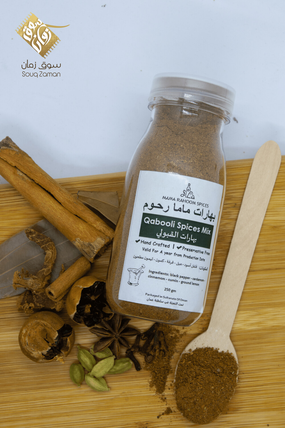 Qabooli Spices