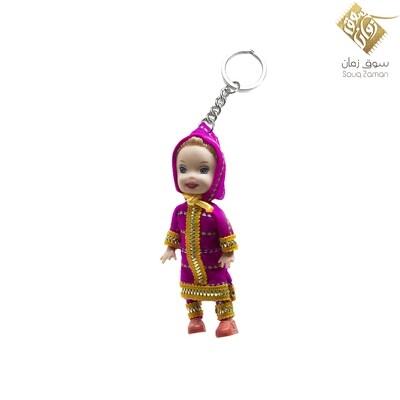 Omani Doll Key-chain