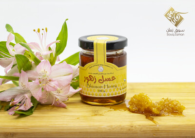 Pure Omani Flower Honey