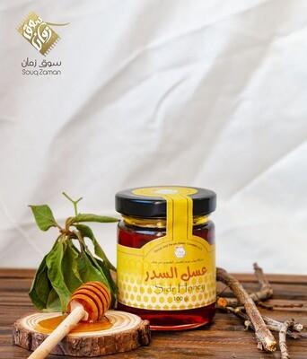 Pure Omani Sidr Honey