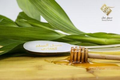 Honey Single Spoons