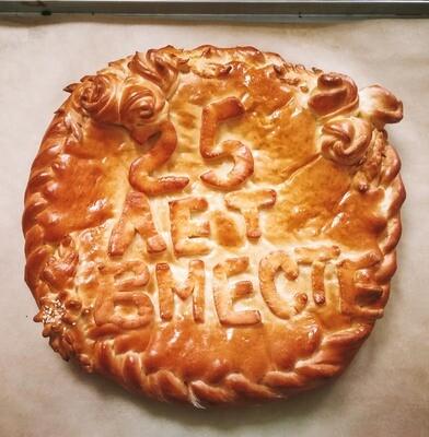 Пирог с горбушей и луком