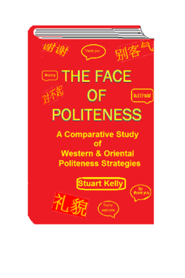 The Face of Politeness