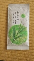 西野園 水出し用煎茶 粉の少ない美味しいお茶100g(全日配達可)