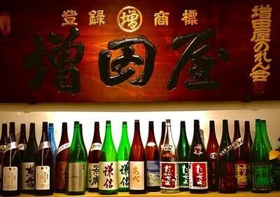 鷹場そば 特選 越後地酒 一合(木曜日配達不可)