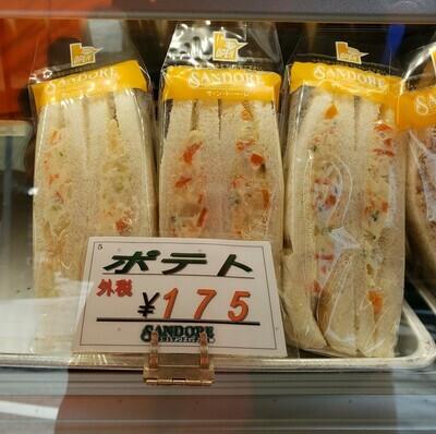 サンドーレ ポテト(祝日配達不可)