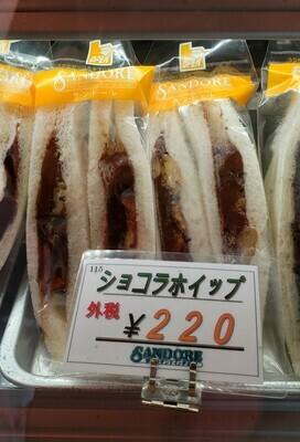 サンドーレ ショコラホイップ(祝日配達不可)