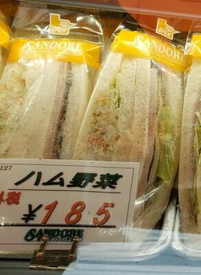 サンドーレ ハム野菜(祝日配達不可)