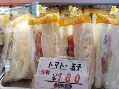 サンドーレ トマト・玉子(祝日配達不可)