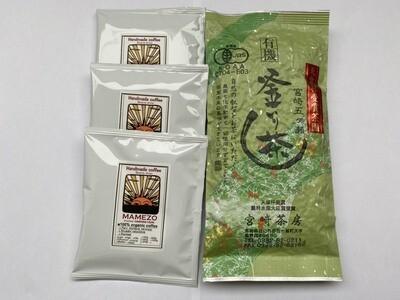 MAMEZO オーガニックコーヒードリップバッグ 3パック+有機釜炒り茶セット