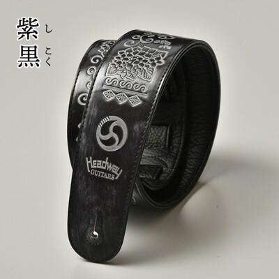 シグネチャーストラップ『HSP-OSAMURAISAN』紫黒