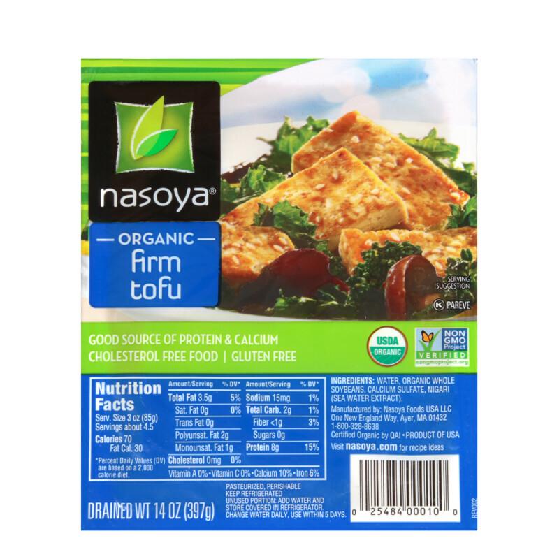 Tofu Firm
