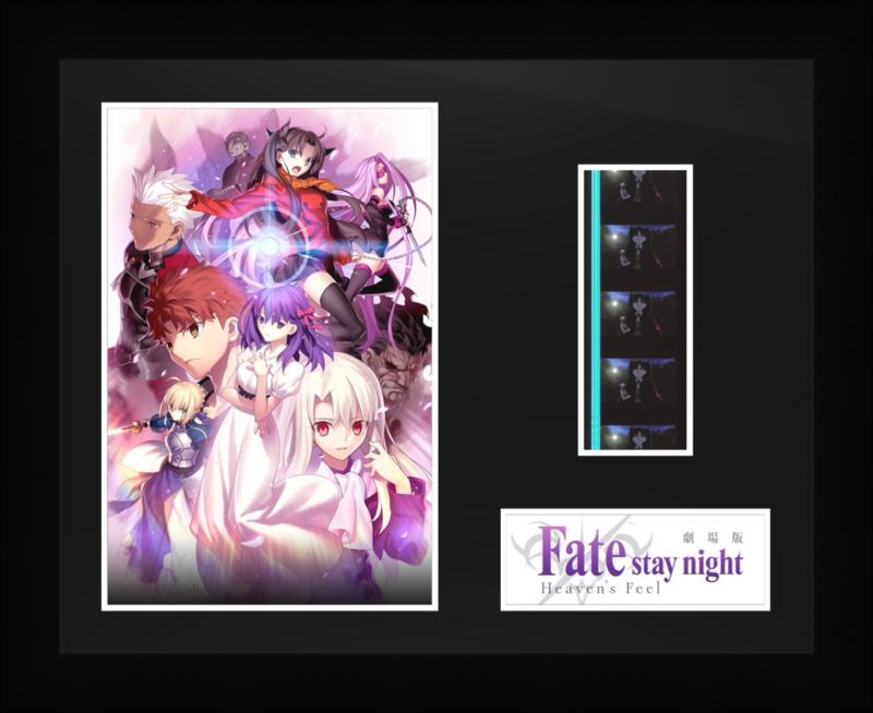Fate Stay Night: Heavens Feel