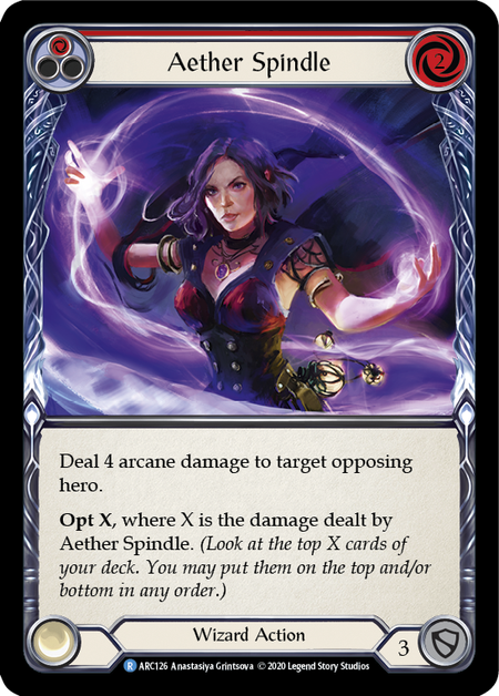 Aether Spindle - Unlimited (Rainbow Foil)
