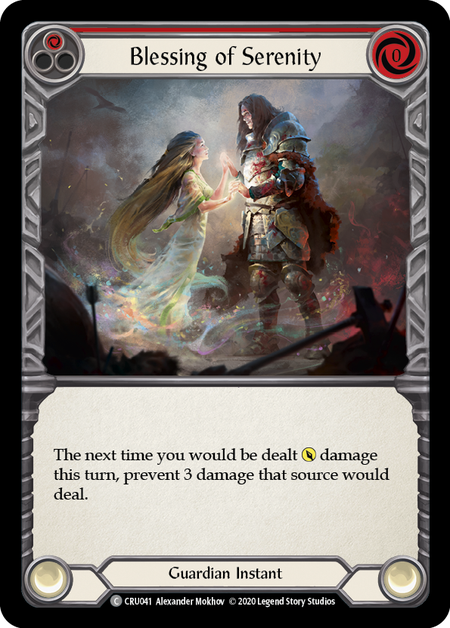 Blessing of Serenity(Rainbow Foil)