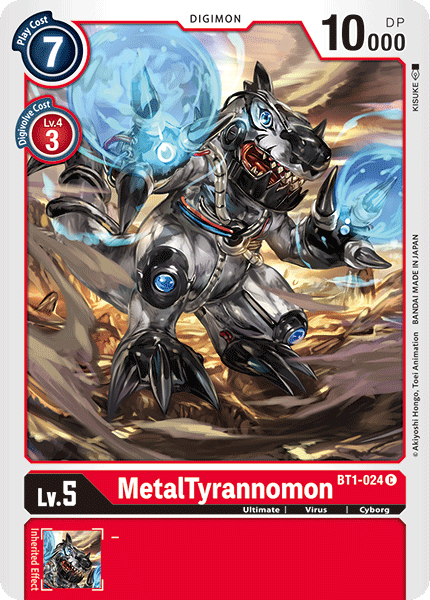MetalTyrannomon