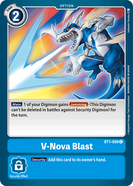 V-Nova Blast