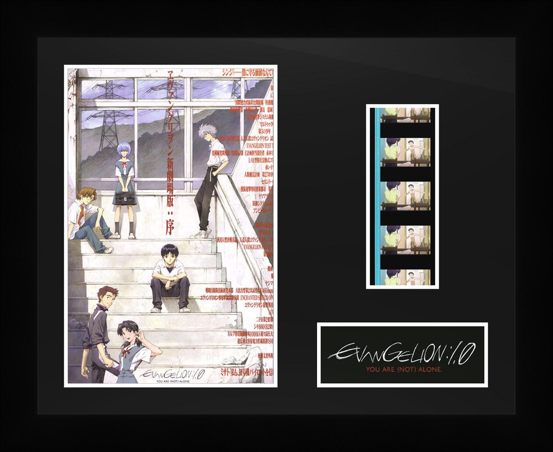 Evangelion 1.0 - Framed Film Cells