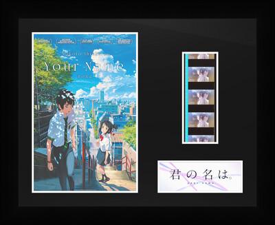 Your Name - Framed Film Cells