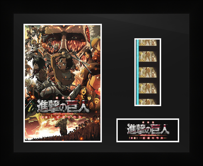 Attack on Titan - Framed Film Cells