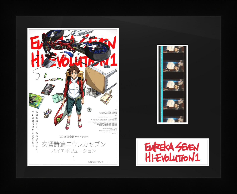 Eureka Seven : Hi-Evolution 1 - Framed Film Cells