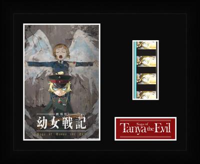 Saga of Tanya the Evil - Framed Film Cells