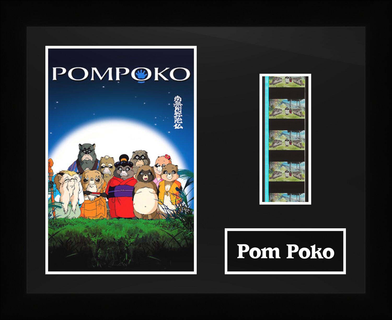 Pom Poko - Framed Film Cells