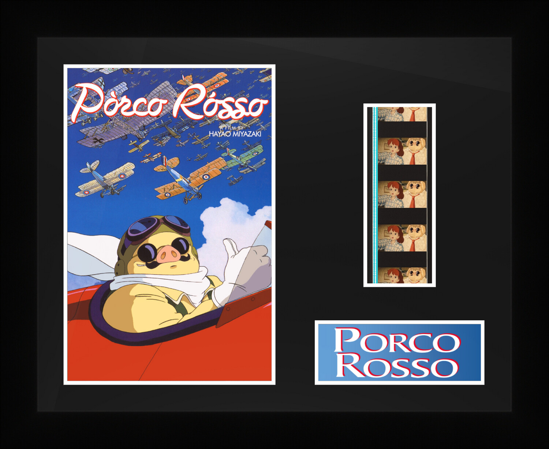 Porco Rosso - Framed Film Cells