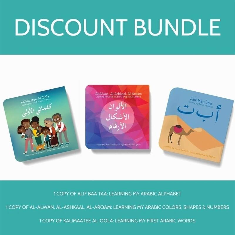 Discount Bundle of 3