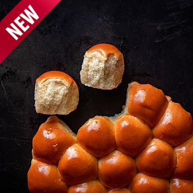 Honey Pull-Apart Bread Tray