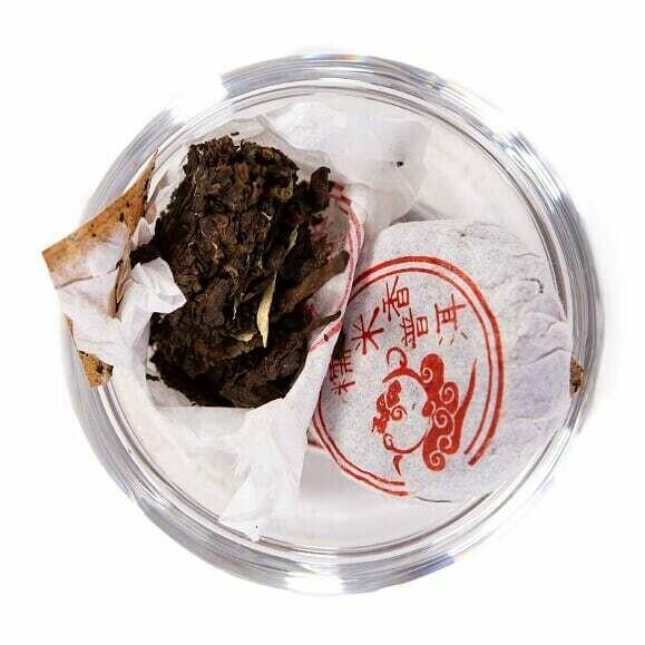 Sticky Rice Puerh Tea - 8oz Bag
