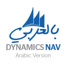 Dynamics NAV Arabic Interface