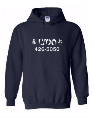 Lydo Logo  - Unisex Hoodie