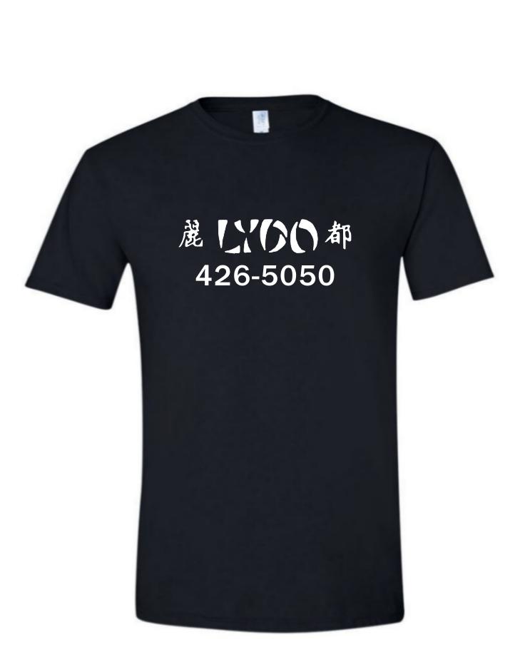 Lydo Logo - (Mens/Ladies Shirt)