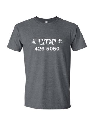 Lydo Logo - Mens Softstyle T-Shirt