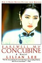 Farewell My Concubine by Lilian Lee (Paperback) USED