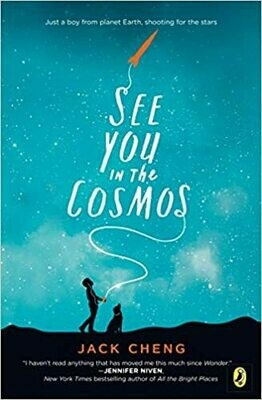 See You in the Cosmos by Jack Cheng (Hardcover)