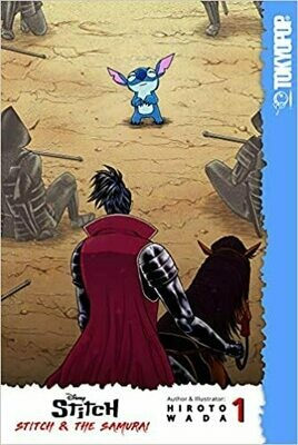 Disney Manga: Stitch and the Samurai, volume 1 (1) (Stitch and the Samurai (Disney Manga)) Paperback – by Hiroto Wada